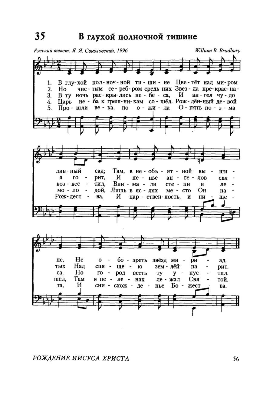 ПЕСНЯ ПОГОВОРИ СО МНОЙ В ПОЛНОЧНОЙ ТИШИНЕ СКАЧАТЬ БЕСПЛАТНО